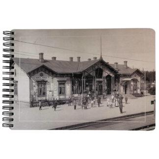 Vihko - asema (431906)